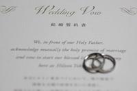 結婚誓約書の法的効力は?夫婦間の契約に関する怖~い話