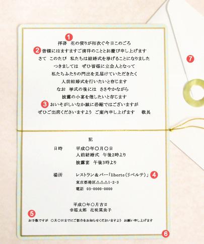 太陽 パーツ 株式会社 広島 ... : 子供 絵本 ランキング : 子供
