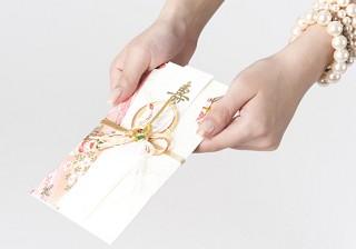 結婚式のご祝儀。包む、出す、をスマートに!