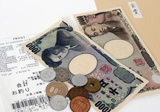 夫婦で検討しなければならない、結婚後のお金のこと。