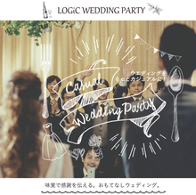 ゲストへのおもてなしウェディング。結婚式をもっとシンプルに