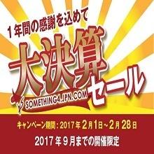 大阪 ブライダル ウェディング専門レストラン 挙式もOK♪