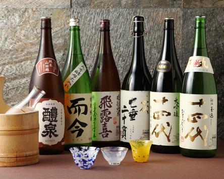 厳選管理された入手困難な日本酒もお楽しみいただけます