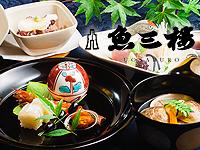 京都伏見の地で250余年 伏水と京野菜、厳選鮮魚の京料理